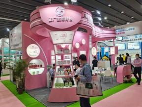 2021春广州美博会A区(一)