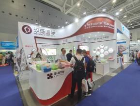 2021深圳橡塑展(四)