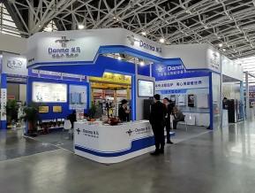 2021陕西国际科技创新创业博览会