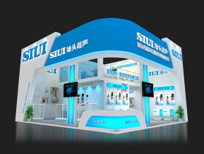 SIUI汕头超声展览展示展台模型