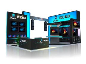 联汇科技展览模型