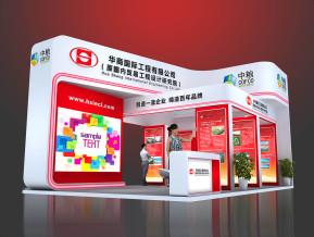 华商国际展览模型