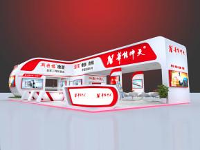 华能中天展览模型