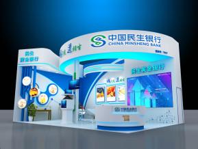 民生银行展览模型