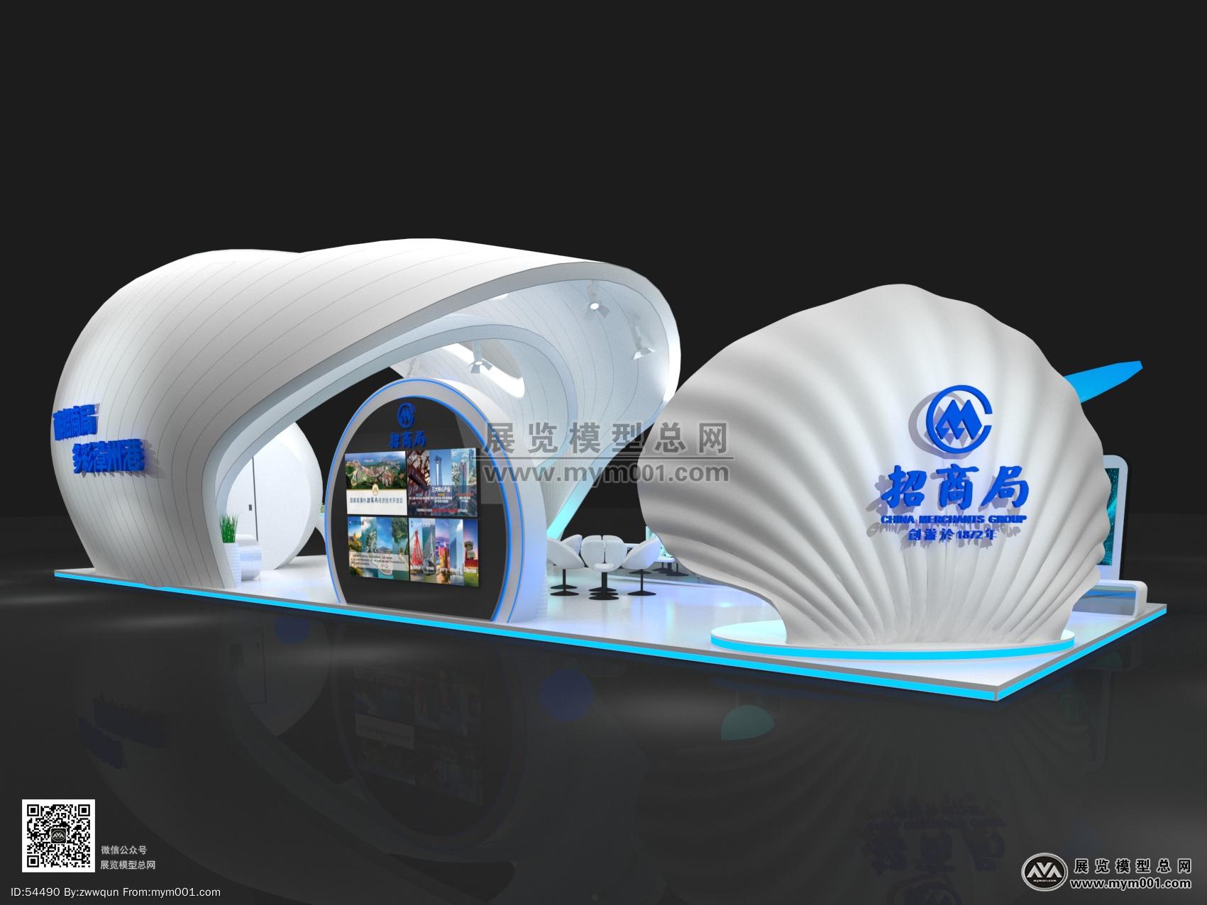 招商局展览模型