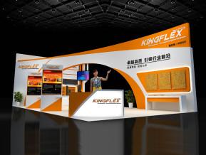 KINGFLEX展台模型