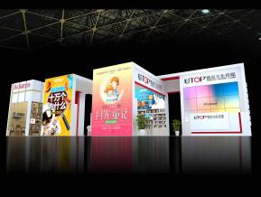 禹田文化展览模型