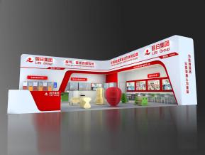 丽日集团展览模型