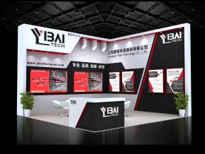 YBAI展台模型
