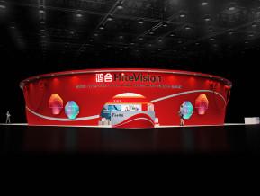 鸿合科技展览3D模型