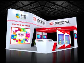 华商国际展览3D模型
