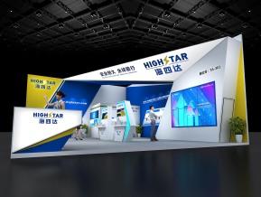 海四达展览3D模型