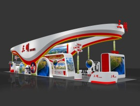 三明展台3D模型