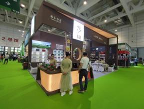 济南茶博会2021.5.28-30