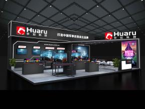 华如科技展览模型
