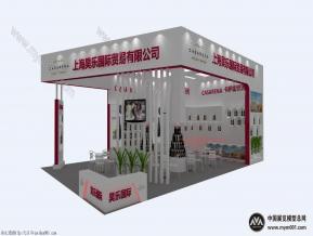 上海昊乐国际