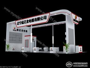 鑫辽北电缆展览模型图片