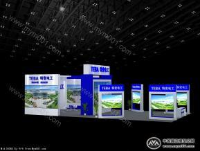 特变电工展览模型免费下载