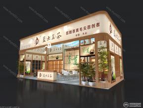 蓝天茗茶展台设计