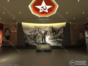 红军革命历史纪念馆