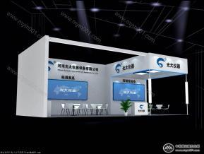 光大仪器展览模型