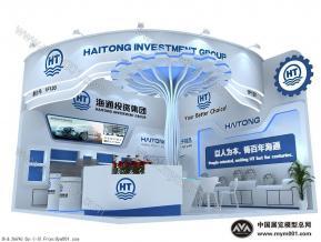 海通投资展览模型