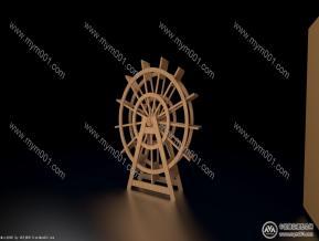 水车3D模型免费下载