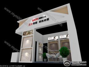 强辉陶瓷展台模型