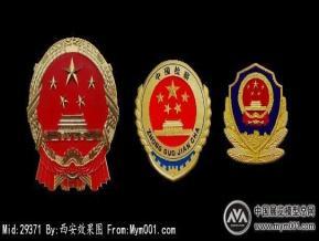 国徽,警徽,检徽
