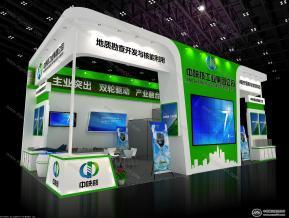 中陕核工业