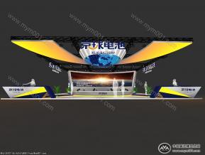 京球电池展台模型