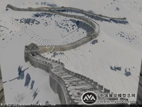 长城3D模型