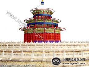 故宫天坛3D模型