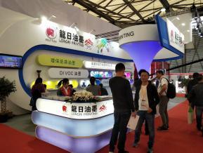 2018上海电子展图片