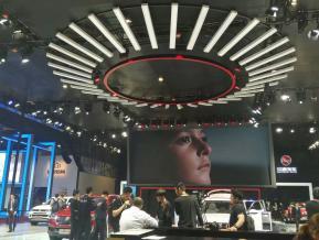 第十七届汽车工业博览会