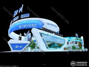 铜川展览模模型图片