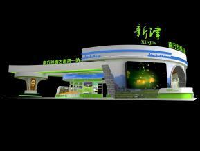 农博会新津展台展览展示设计