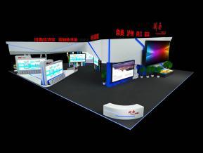 川南经济区展台设计方案