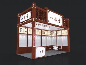 一品堂药业展览模型