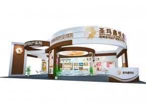圣玛鑫悦展台模型