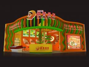 徽香昱原展览模型