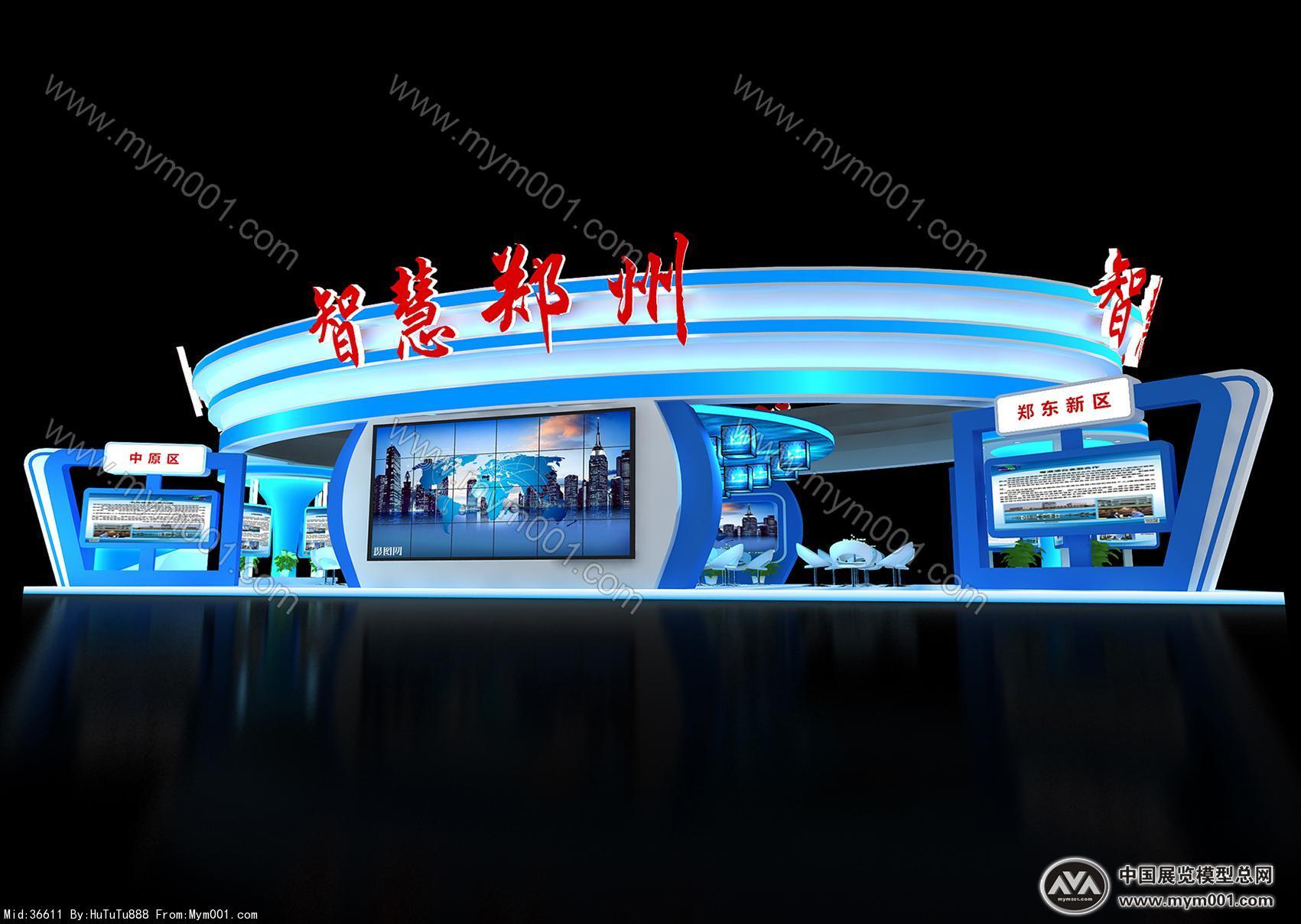 智慧郑州展览模型
